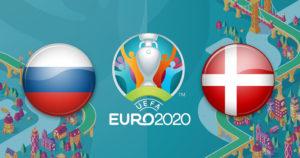 Россия — Дания: прогноз и ставка на матч